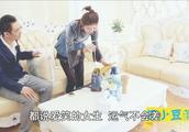 老公回家后,发现老婆在家大笑不停,说爱笑的女生运气不会差