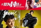 易烊千玺吴世勋张艺兴喜提3月刊封面Top3
