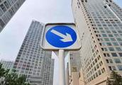 网传杭州买首套房能申请基准利率?不属实!但这些银行首套利率略有变动……最低上浮8%