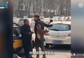 太嚣张!老外北京打车不给钱还挥拳威胁司机:你知道我是什么人吗