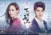 任嘉伦张钧甯新剧《不说再见》今年播出,赢了《锦衣之下》!