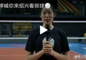 朱婷紧张开启第四次女排世俱杯之旅,30日下午抵达上海浦东机场