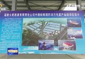 """淄博:保障项目落地见效,经济""""加速跑"""""""
