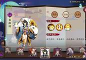 阴阳师:应该升6星的5个式神,看到最后一个式神,怀疑玩了假游戏