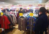 """北京市消协比较试验揭示""""质量大数据"""",1号店过半样品不达标"""