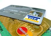 一直把没有激活的信用卡放置一边不管,会造成什么不好的后果吗?
