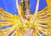 关晓彤跳千手观音被点名侵权,中国残疾人艺术团版权声明惹争议!