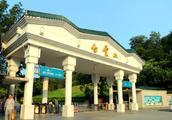 同样叫白云山,同样5A级,为何河南的票价比广东的贵28倍?