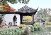 江苏最低调园林 美景不输拙政园 乾隆为其赋诗169首却少有人知!