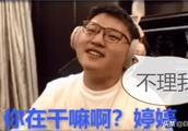 UZI直播曝女友素颜照,美颜相机不错问题不大,奥咪咪回复滚!