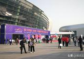 第十四届春季中国潍坊鲁台国际车展