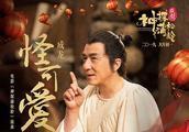 《神探蒲松龄》六十多岁的成龙,香港电影的幸运,更是悲哀!