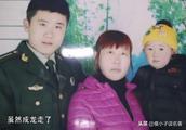 95后中尉军官王成龙牺牲视频曝光,撞倒他的司机应该怎么判?