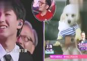 杨迪乱入跳舞抢镜头!王俊凯跟粉丝合唱《宠爱》甜炸了,好听!