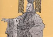 秦始皇统一六国,被后人称之为暴君,那么秦始皇究竟是不是暴君呢