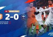 曼联弃将扛起荷兰2-0击败冠军法国,夏窗回归穆帅要不考虑一下?