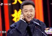岳云鹏一句话引德云社内讧,于谦一个电话,郭老师你还笑的出来?