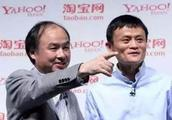孙正义投了马云3500万美金,阿里巴巴为他赚了900亿美金!