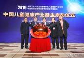 蟲洞(北京)衛生科技有限公司怎么樣?