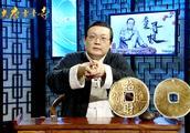 为什么管古代铜钱叫孔方兄?听老梁讲完铜钱的铸造过程你就明白了