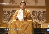 唐太宗李世民竟用这种方法来立太子李承乾的权威,真是良苦用心啊