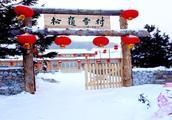 """雪乡已经""""凉凉""""!游客发现新大陆,景色碾压雪乡,物价友好多了"""