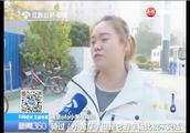 ofo北京总部退款队伍排长队,退款还不能直接到账!