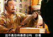 大老黑想讨李世民欢心,送上两副民间画的画,李世民一看哈哈大笑