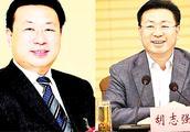 """漠视群众利益!陕西卫计委原党组书记胡志强被""""双开"""""""
