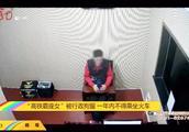 南京高铁霸座女肆意辱骂周围旅客,被行政拘留,一年不得乘火车