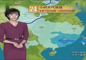 中央气象台:好消息!周日南方降水将会停止,8-9日强降雨依旧