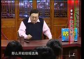 老梁故事汇:岳翎靠什么征服的琼瑶的,老梁告诉你原因!