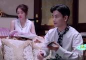 逆流而上的你:邹总接到女友暗示电话,蜜蜜一个劲不许邹凯离开!