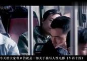 根据真实事件改编,女司机遭劫匪侵犯,车上乘客无一人阻拦!