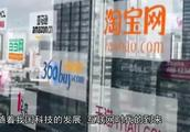 中国最没存在感的3个快递公司,速度慢服务差,为何还能生存下来