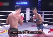 22岁中国小将灵活拳法对战日本选手