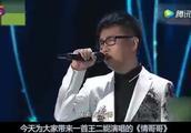 王二妮2018又火了一首歌,不知怎么好意思开的口,听一次醉一天