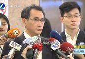台媒最新民调:蔡英文选2020支持率最低,台湾中南部跌破三成