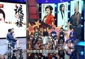 大戏看北京:当刘涛知道搭档是胡歌的时候高兴得合不上嘴了