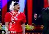 两人争论贾玲年龄,贾玲:要被你们套出来,43年白活了,笑惨观众
