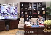 唐嫣演《大话西游3》原来是因与导演有渊源,怪不得她能饰演紫霞