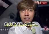 孙红雷看到黄渤被吓跑,没想到黄渤竟是变异人,太可怕了!