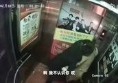 男子酒后在电梯内猥亵女孩  被抓后打伤辅警