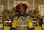 雍正王朝-保住他二人还是严惩,雍正把大臣不敢说的话都说了出来