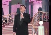 黄霑自弹自唱《当我寂寞》,分享给大家收听!