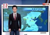 2月14日上午10点中央气象台:华北迎来今冬最强降雪