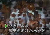 小鲜肉周润发版《上海滩》主题曲心潮澎湃!