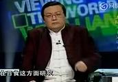 老梁:这个算命大师把李世民都惊呆了 推算日食时间一分不差