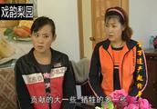 山东民间小调《百万遗产的纠纷》孙桂华 王伟 钱真是个祸害