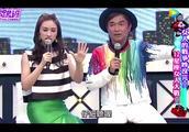 台湾综艺节目吴宗宪称,巨蟹座99%是爱情,1%是工作,你是这样吗